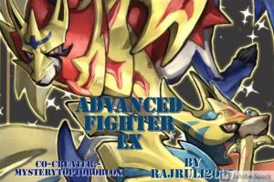 Advanced Fighter EX